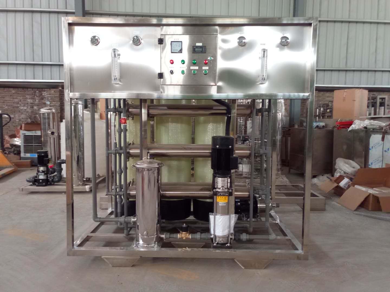 2000LPH反渗透水处理设备
